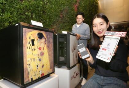 LG유플러스, IoT 적용 가정용 금고 출시
