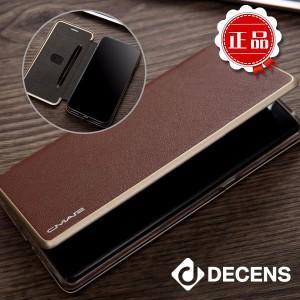 갤럭시S9/S9플러스/S8/S8플러스/S7/갤럭시노트8 플립