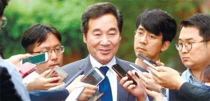 """이낙연 """"적폐청산특위 설치… 반부패 개혁 앞장설 것"""""""