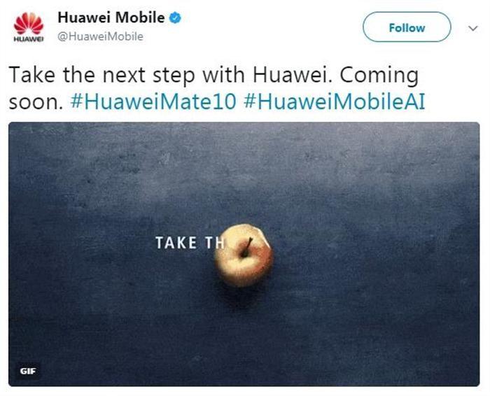 화웨이의 도발…삼성 이어 애플마저