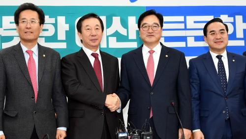 한국당 김성태 원내대표 민주당 예방