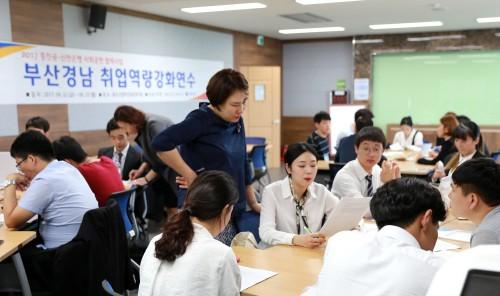 신한은행, 부산·경남지역 취업역량강화연수 및 취업박람회 성황리 개최