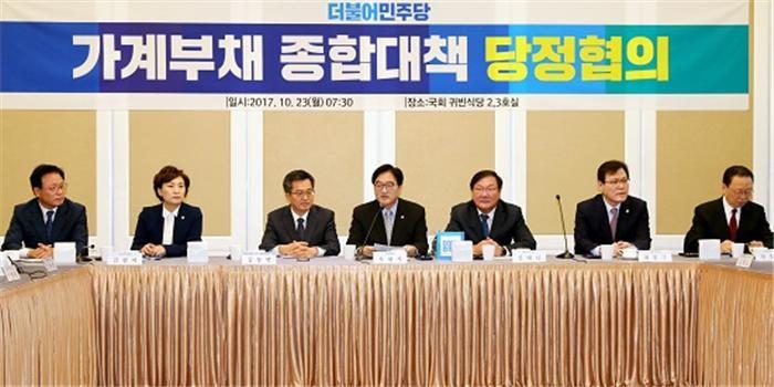 """당정 """"안심전환대출 제2금융권까지 확대…신DTI·DSR 도입도"""""""