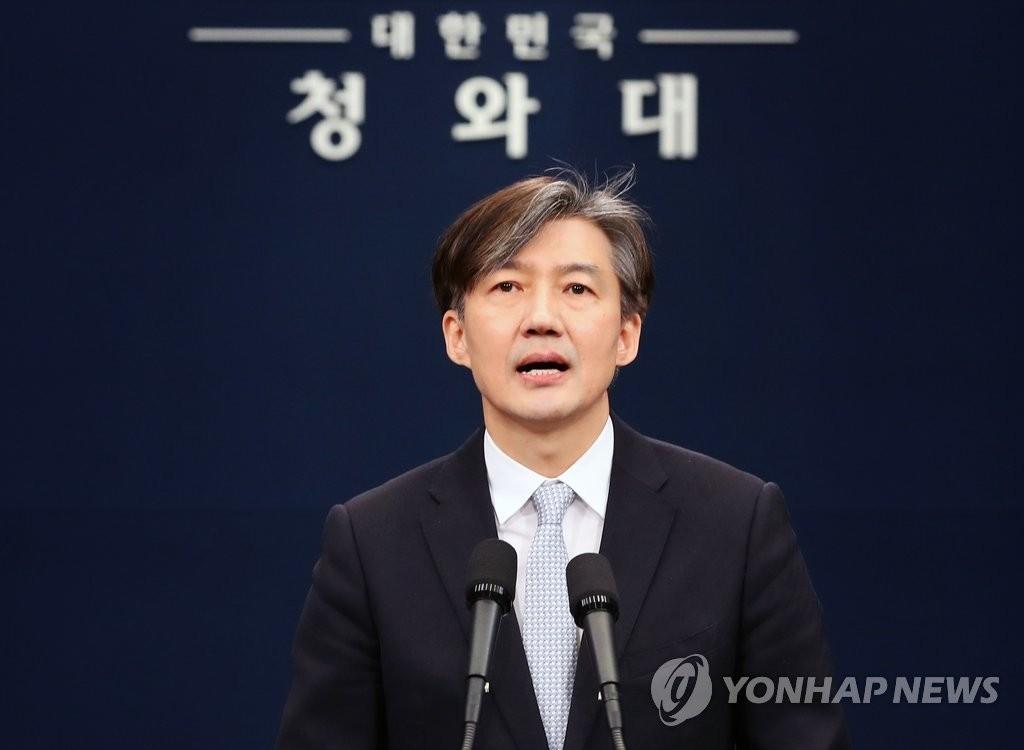 토지 공개념, 발끈한 한국당
