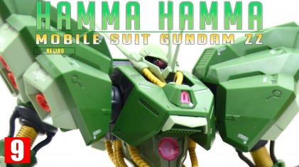 RE/100 햄머햄머 / HAMMA HAMMA