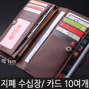 갤럭시 노트8 노트5 노트4 V30 V20 G6 가죽 지갑 카드