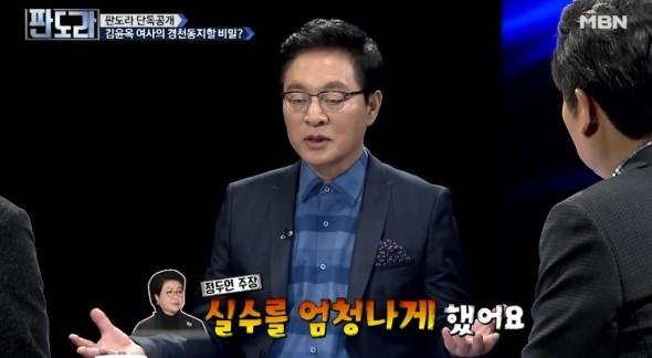 김윤옥 여사, '소비활동했나' , 한식 알리기 자임