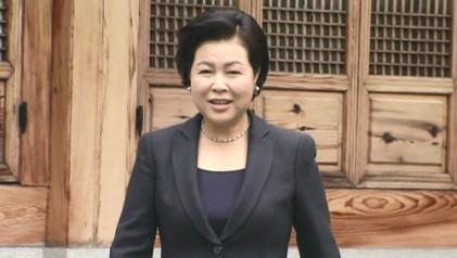 검찰, 이 전 대통령 구속 이어 부인 김윤옥 여사도 비공개 소환조사할 듯