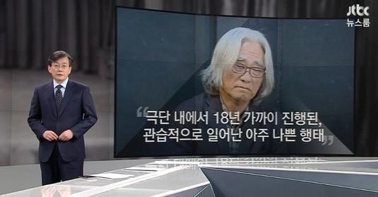 이승비, 씁쓸한 악습... '제 3의 인물 출현 추측도'