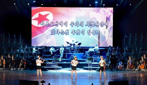 北, 외국 정당·의회에 美 비난 공개서한