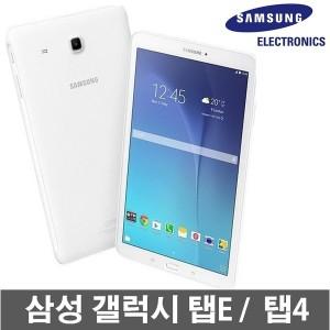 전화가능_갤럭시탭4 8.0탭E공기계T335SKL삼성테블릿PC