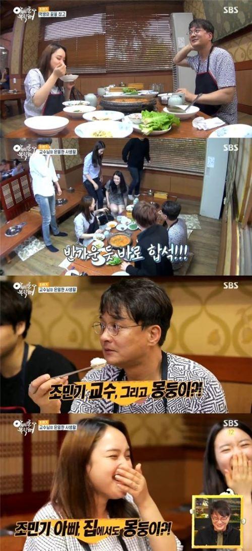 '성추행 논란' 조민기, 딸과 함께 들른 식당서 우연히 제자들 만나 '식은땀 뻘뻘'