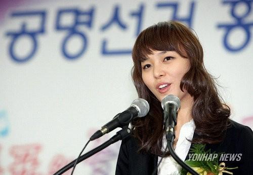 """'이방인' 출연 선예, 과거 """"가요계 돌아가고 싶지 않다"""" 발언 '재조명'"""