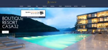 인피니소프트, 숙박업체 'CASA32부띠끄리조트'에 결제 서비스 제공
