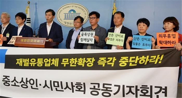 """민주당 을지로위 """"대형마트 의무휴업일 더 확대해야"""""""