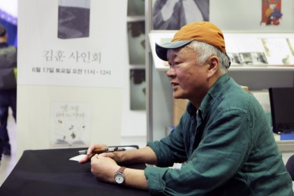 서울국제도서전 2018