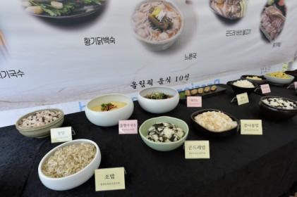 정선토속음식축제 2018