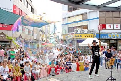 아시아문화예술 활성화 거점 프로그램 2018