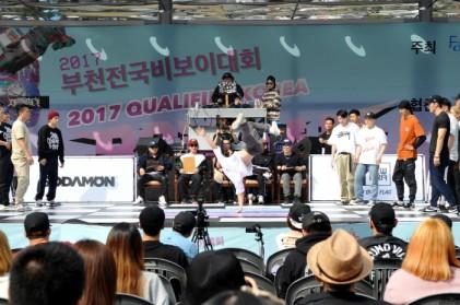부천전국비보이대회 2018