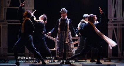 부산국제연극제 2018
