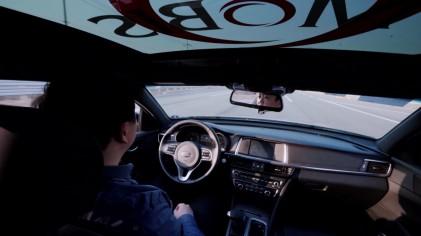 현대모비스 자율주행차 엠빌리