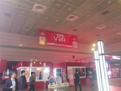 """(르포)""""AR·VR 실재감 있지만 콘텐츠 다양해야"""""""