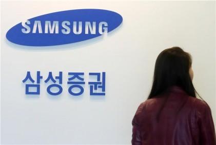 삼성증권 배당사고