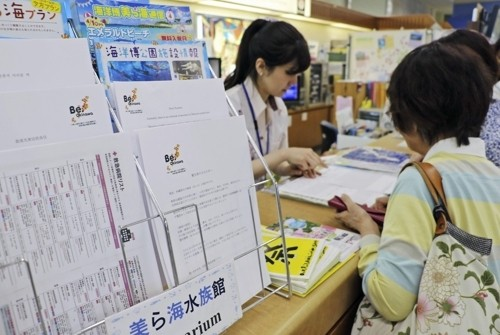 오키나와 홍역 감염 한달 새 65명, 여행 괜찮을까?