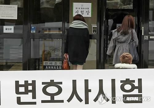 7회 변호사시험 1천599명 합격…로스쿨별 합격률 22일 공개