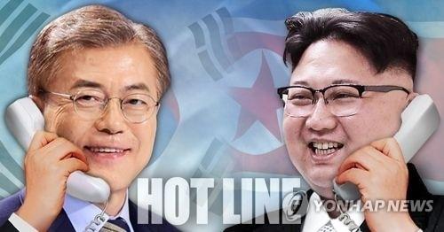 남부 정상 핫라인 분단 최초 개통, 역사적 첫 통화 내용은
