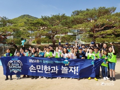 """""""아이들과 신나게 놀자"""" … NC '애프터스쿨' 18시즌 시작"""