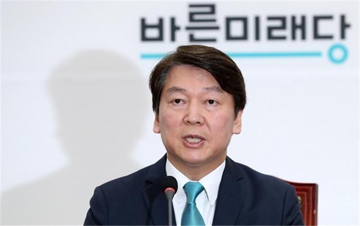바른당, 안철수 서울시장 후보 확정