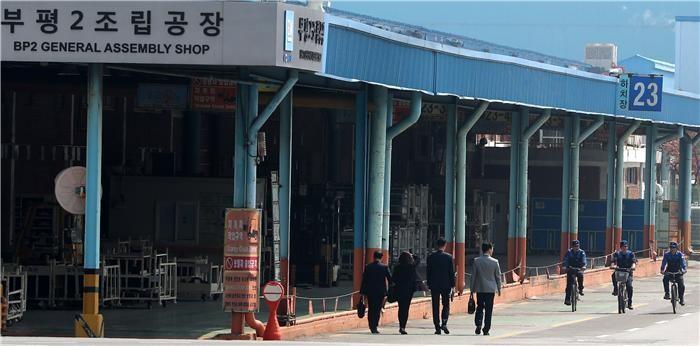 한국지엠 노사 교섭 결렬…법정관리 가능성 높아져
