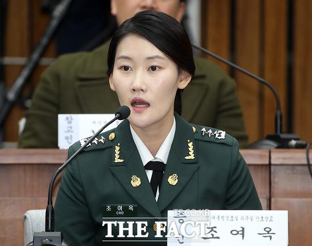 '위증 의혹' 조여옥 대위 징계 촉구 국민청원 20만 명 넘어