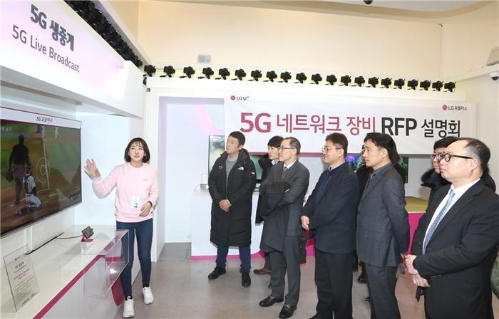 막 오른 5G 주파수 경매…장비 준비도 잰걸음