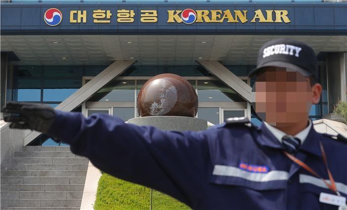 관세청 '밀수·관세포탈 의혹' 조현민 자택·대한항공 사무실 압수수색