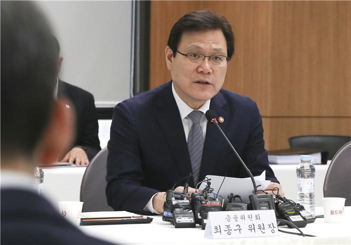 """최종구 금융위원장 """"금융사, 대기업 계열사 주식 매각해야"""""""