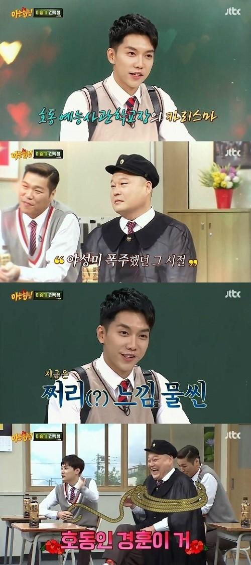 """이승기 '아는 형님'서 강호동 압도 예능감…""""형 쩌리 됐네"""""""