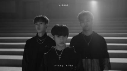 스트레이 키즈, '미러' 퍼포먼스 비디오 부분 공개