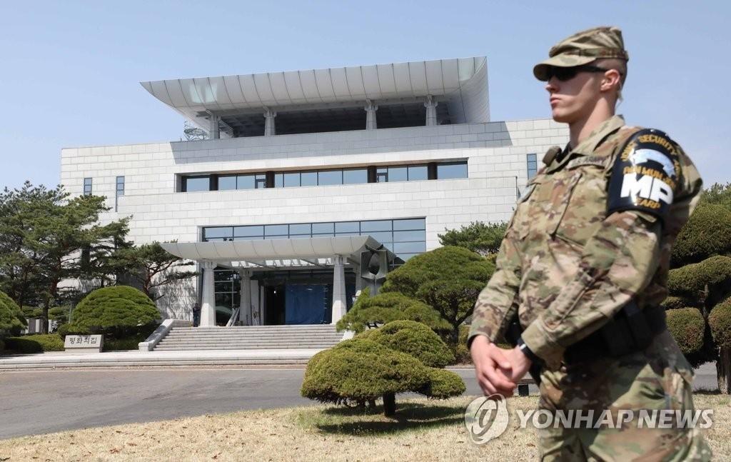 남북정상회담, 정우성 등 '응원 릴레이' 펼친다
