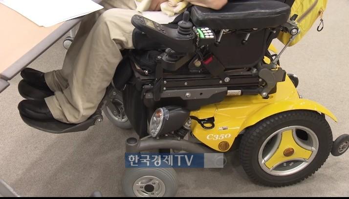 전동휠체어보험 출시…선착순 1천명 보험료 90% 지원