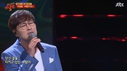 """이정봉, 허영생 극찬 발언 눈길 """"아이돌 그룹 중에서 최고의 보컬이라 생각해"""""""