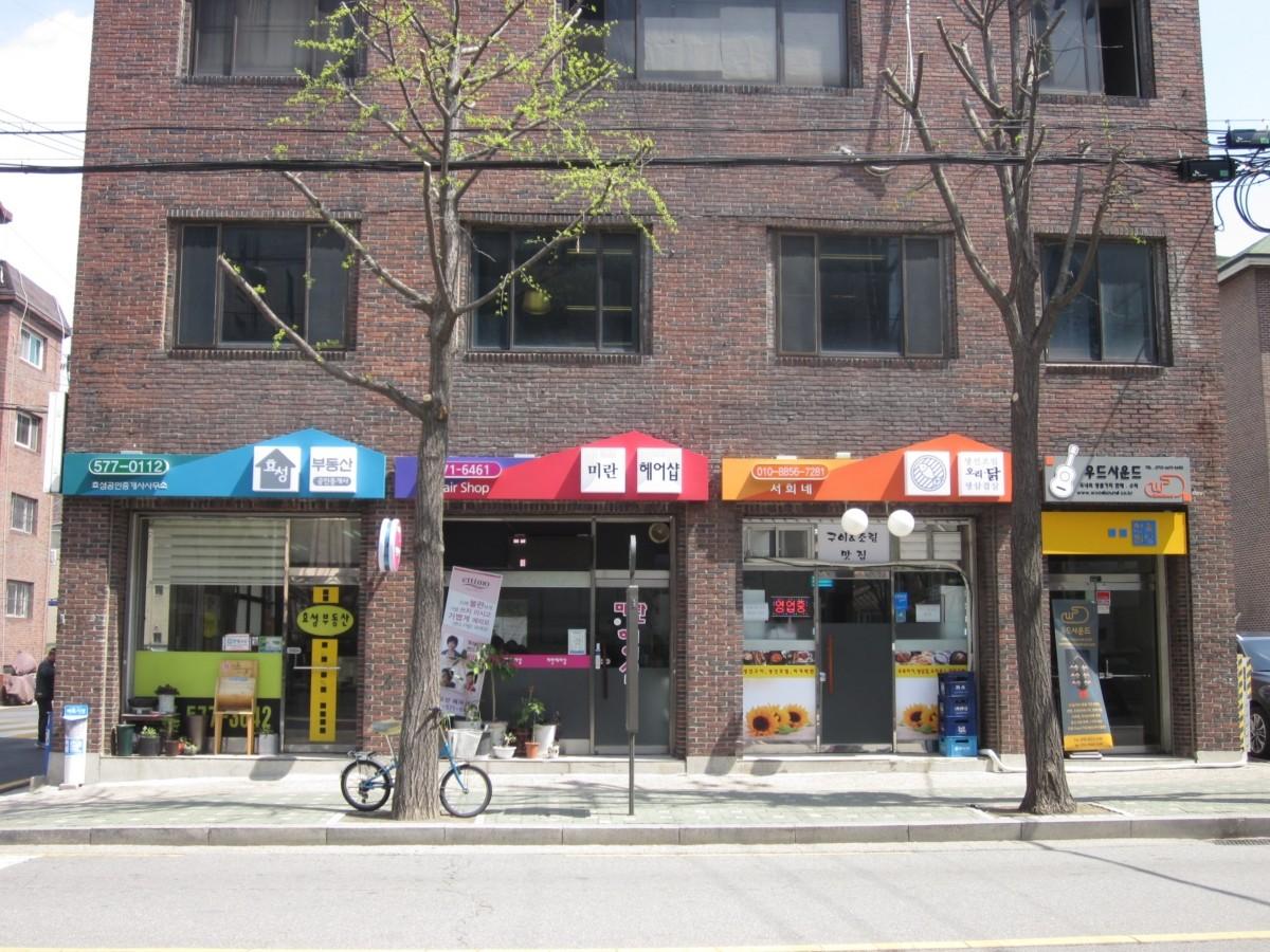 강남구, 간판 개선사업…거리 특색 살린다