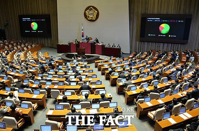 야3당, 공동으로 '댓글 조작 의혹' 특검법 발의키로 합의