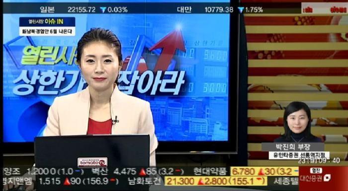 (열린시장 이슈 IN)新남북경협안 6월 나온다