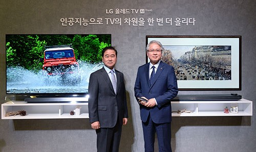 삼성 VS LG, TV전쟁은 화질 아닌, 인공지능 전쟁!