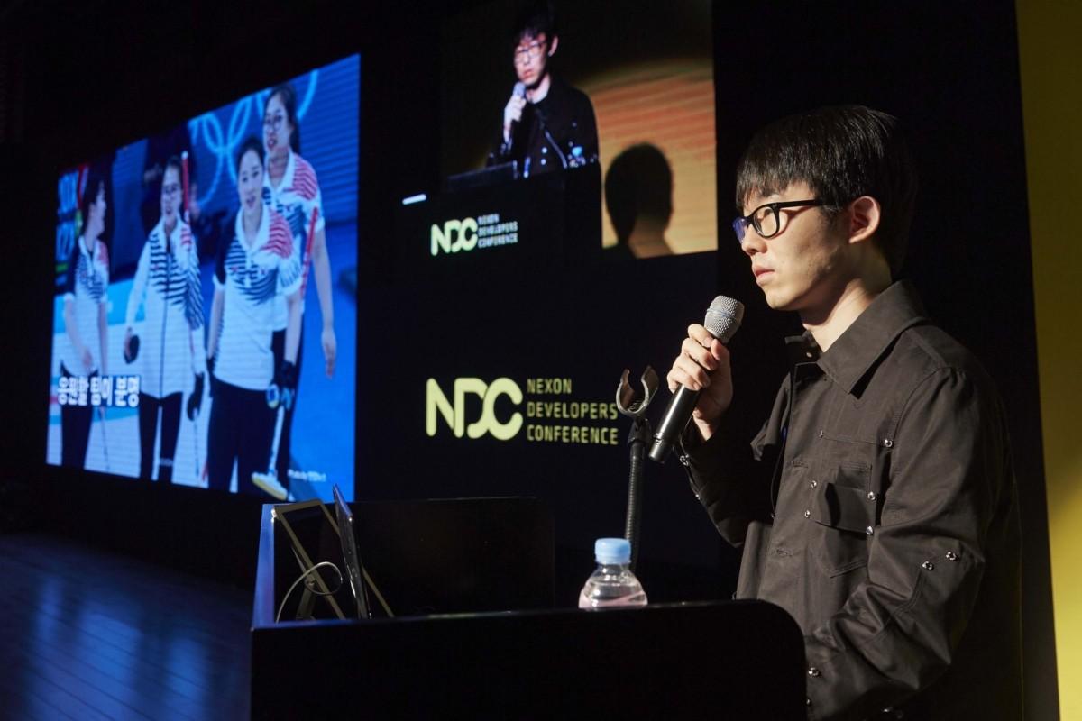 국내 최대 게임개발자 컨퍼런스 'NDC 2018' 개막
