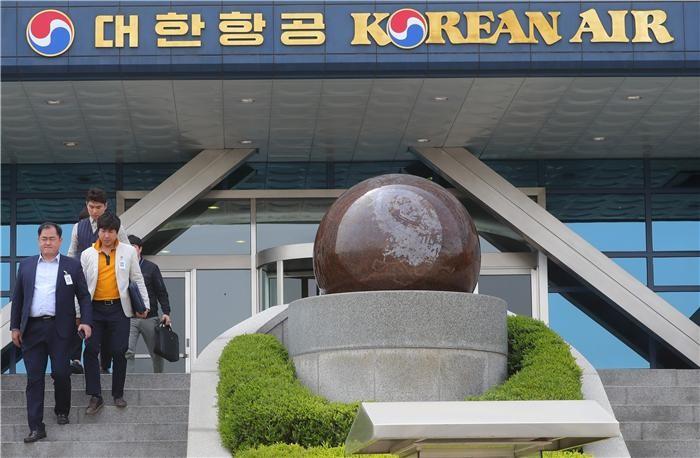 공정위, 한진그룹 내부거래 조사 착수