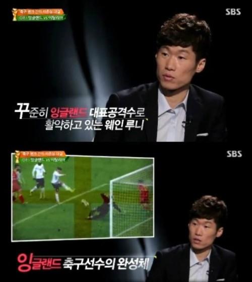 이영표· 안정환에 밀렸던 SBS, 박지성 해설위원 카드로 반전 노려· 현재 접촉 중