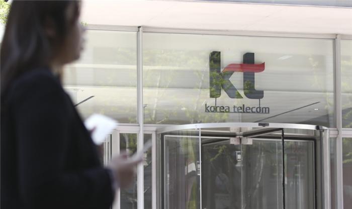KT 임단협, 임금피크제·자녀 학자금 '관건'